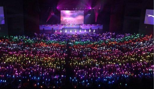 世界のAqours!ロサンゼルスでのライブ大成功!レポまとめ!
