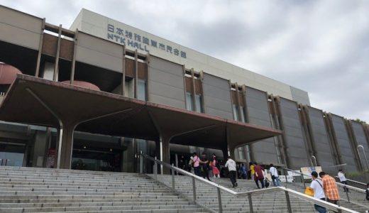 ユニットファンミーティング名古屋レポート&感想!【ネタバレ有】