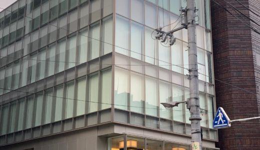 2/16(土)Aqoursクラブ活動大阪ファンミーティング!【CYaRon!】レポート